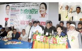 ছাগলনাইয়ায় জাসদের কাউন্সিল: সভাপতি আবদুল হাই, সা: সম্পাদক সোহাগ