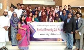 বরিশাল বিশ্ববিদ্যালয় কুইজ সোসাইটির যাত্রা শুরু