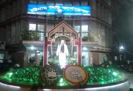 চট্টগ্রাম সিটির নির্বাচন ২৯ মার্চ