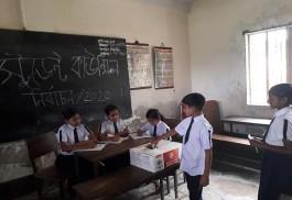 কেন্দুয়ায় প্রাথমিক বিদ্যালয়ে স্টুডেন্টস কাউন্সিল নির্বাচন অনুষ্ঠিত
