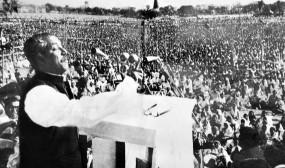 ৭ মার্চকে জাতীয় দিবস ঘোষণা করার নির্দেশ