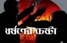 কেন্দুয়ায় স্কুলছাত্রীকে ধর্ষণচেষ্টা