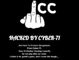 'সাইবার ৭১' ভারতীয় ওয়েবসাইট হ্যাক করল